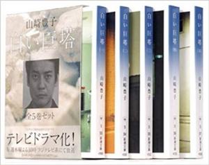 """รู้จัก """"หมอไซเซ็น"""" แห่ง """"หอคอยใหญ่สีขาว"""" หมอที่ดังที่สุดในญี่ปุ่น"""