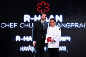 """""""ร้านอาหาร"""" ต๊อด-เชฟชุมพล เข้าตามิชลิน คว้ารางวัลขึ้นทำเนียบปี 2018"""