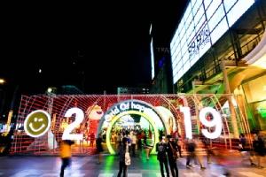 """ส่งความสุขกับแสงไฟหลากสี ต้อนรับปีใหม่ ที่ """"เซ็นทรัลเวิลด์"""""""