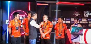 """คิกออฟ! """"Thai E-League Pro"""" ศึกวินนิ่งระดับมืออาชีพ"""