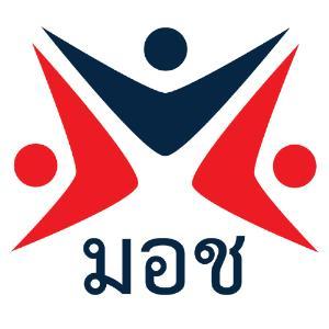 ยกระดับอาชีพคนไทยสู่สากลด้วยตราสัญลักษณ์ มอช
