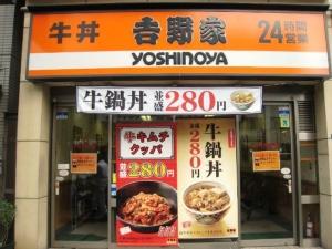 ไม่แก่ก็ชิมได้! ร้านข้าวเนื้อวัวญี่ปุ่นนำเสนอเมนูเพื่อผู้สูงวัย