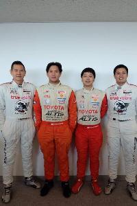 """เผยความรู้สึก 2 นักแข่งไทย """"เอิร์ท -โม"""" สู้ศึก Netz Cup Vitz Race"""""""