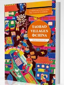 """เจาะลึก """"Taobao Village"""" โมเดลประชารัฐ พาชนบทสู่ยุคธุรกิจ 4.0"""