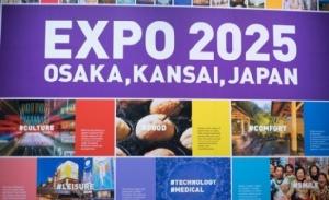 """""""อาเบะ"""" ดีดลูกคิดการเมือง หนุนโอซากาเป็นเจ้าภาพ """"เวิลด์ เอ็กซ์โป 2025"""""""