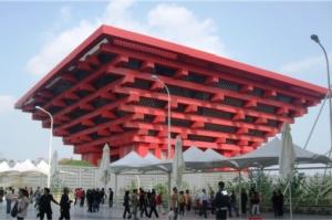 World Expo ที่เซี่ยงไฮ้เป็นครั้งหนึ่งที่ประสบความสำเร็จสูงสุด
