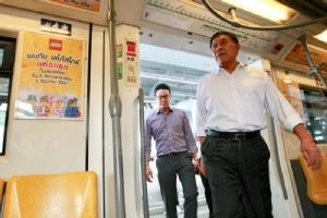 """""""รถไฟฟ้าสายสีเขียว"""" แบริ่ง-สมุทรปราการ ให้ขึ้นฟรีถึง 15 เม.ย. 62 - """"อัศวิน"""" เคาะค่าโดยสารไม่เกิน 65 บาท"""