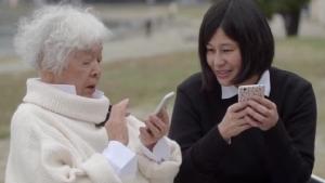"BBC เลือกคุณยายญี่ปุ่นขยันเรียนภาษาอังกฤษ เป็น ""ผู้หญิงทรงอิทธิพล"""