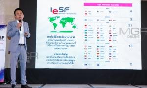 'ส.กีฬาอีสปอร์ต' จับมือ 'เดนท์สุ เอ็กซ์' ร่วมยกระดับอุตสาหกรรมอีสปอร์ตไทย