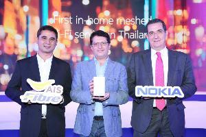 หมดปัญหาสัญญาณ Wi-Fi ในบ้านไม่แรง เอไอเอส-โนเกีย จับมือขาย Nokia Wi-Fi Beacon 3 แห่งแรกในโลก