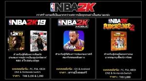 """NBA 2K Mobile"" โฉมใหม่พร้อมดาวน์โหลดแล้วบนแอปสโตร์"