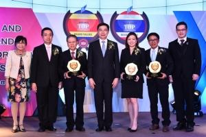 จุฬาฯ มอบรางวัลมูลค่าแบรนด์องค์กรสูงสุดให้แก่สุดยอดแบรนด์ในอาเซียนเป็นครั้งแรก