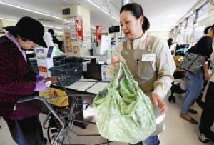 ญี่ปุ่นกับแผนนโยบายคิดราคาถุงพลาสติก