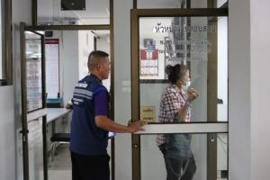 ตำรวจ สภ.กมลาไสยคุมตัวเลขาฯ นายก ทต.ดงลิง แจ้งข้อหาร่วมกันฉ้อโกงประชาชน
