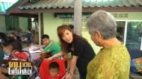 """""""ครูบุญชู"""" แม่พระของเด็กพิการเปิดบ้านตัวเองดูแลเด็กพิเศษเกือบ 200 ชีวิต"""