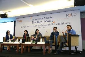 "TIJ ชวนผู้เกี่ยวข้องร่วมมองอนาคต ""วิสาหกิจเพื่อสังคม"" เพื่อการพัฒนาอย่างยั่งยืน"