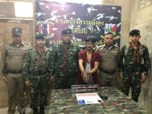 หนุ่มตรังส่อพิรุธ ทหาร-ตำรวจสตูลขอตรวจค้นรถเจอยาบ้า 176 เม็ด รับซื้อมาเตรียมนำขายต่อ