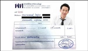 นายพานทองแท้ ชินวัตร บุตรชายนายทักษิณ ชินวัตร จำเลยคดีฟอกเงินจากการทุจริตปล่อยกู้ของธนาคารกรุงไทยให้แก่เครือกฤษดามหานคร กับใบเสร็จรับเงินจากการสมัครเป็นสมาชิกพรรคเพื่อไทย