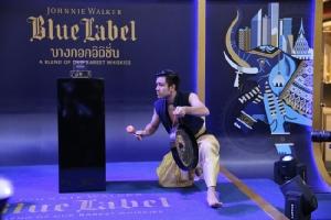 """""""จอห์นนี่ วอล์กเกอร์"""" เฉลิมฉลองความสัมพันธ์เคียงคู่ประเทศไทยร่วมศตวรรษ ชวนย้อนรอยประวัติศาสตร์จากอดีตถึงปัจจุบันในงาน """"Bangkok Bluemosphere"""" ณ เซ็นทรัล เอ็มบาสซี กรุงเทพฯ"""
