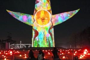 """โอซากาชวนชมไฟคริสต์มาส 3 มิติ ฉลองเจ้าภาพ """"เวิลด์ เอ็กซ์โป"""" (ชมคลิป)"""