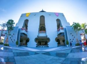 สมเด็จพระเทพรัตนราชสุดาฯ ทรงเปิดอาคารเฉลิมพระเกียรติ ณ มหาวิทยาลัยมหาสารคาม