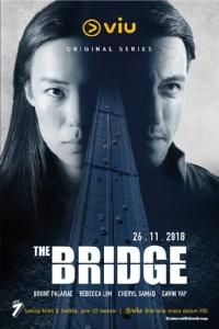 HBO ASIA จับมือกับ VIU เปิดตัว THE BRIDGE ซีรีส์เรื่องล่าสุดจาก VIU ORIGINAL