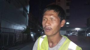 โลกออนไลน์กระหน่ำแชร์เรื่องราวสุดรันทด ชายพิการตาบอดตามหาแม่ที่ชลบุรี