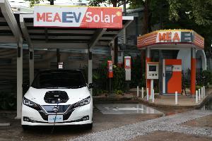 นิสสัน และ การไฟฟ้านครหลวงแถลงร่วมมือกันในการตรวจระบบไฟฟ้าภายในบ้านว่าสามารถรองรับการชาร์จรถยนต์ไฟฟ้าได้หรือไม่