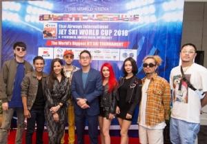 Thai Airways International JET SKI WORLD CUP 2018 การจัดงานแข่งขันเจ็ตสกีชิงแชมป์โลก