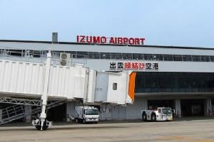 สนามบินอิซุโมะ