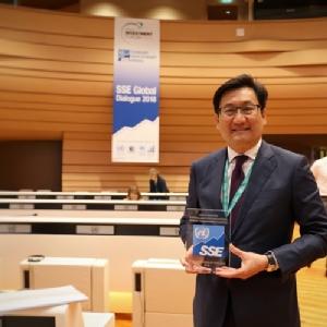 ภาคตลาดทุนทั่วโลก เดินหน้าขับเคลื่อนการพัฒนาที่ยั่งยืน ในเวที UN SSE Global Dialogue 2018