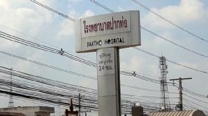ร้องศูนย์ดํารงธรรม หลังคลอดลูกรกพันคอตายคาโรงพยาบาล ผอ.แจงเป็นเหตุสุดวิสัย