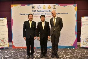 ไทยจับมือ OECD ยกระดับการเรียนรู้ในอาเซียน
