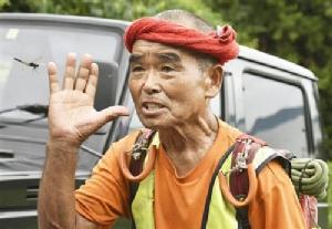 ข่าวดังซูเปอร์อาสาสมัครลุงขายปลาญี่ปุ่น
