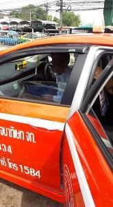 สาวโวย! แท็กซี่ไล่ลงจากรถ หลังขอร้องให้เปิดกระจก เพราะในรถมีแต่กลิ่นบุหรี่
