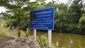 สลด!! เกิดเหตุคนจมน้ำเสียชีวิตทั้งใน จ.ตราด และจันทบุรี