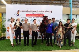 """สมเด็จพระเจ้าอยู่หัว พระราชทานสุนัขทรงเลี้ยง 6 สุนัข แสดงความสามารถในงาน """"มหกรรมสัตว์เลี้ยงแห่งประเทศไทย ครั้งที่ 14"""""""