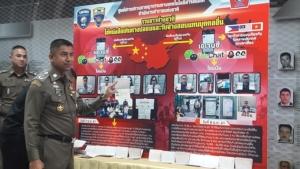 สตม.จับแก๊งชาวจีน รับจ้างสอบมาตรฐานสำหรับศึกษาต่อในสหรัฐฯ ของสถาบันดัง