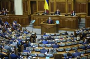 """<b><Font color = blue>In Clips: </font></b>ปธน.ยูเครนลงนามกฎหมายยกเลิก """"สนธิสัญญาความร่วมมือฉันท์มิตร"""" กับรัสเซีย"""