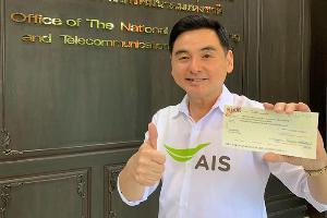 AWN จ่ายเงินค่าประมูล 1800 MHz งวดที่ 3 จำนวน 1.09 หมื่นล้านบาท