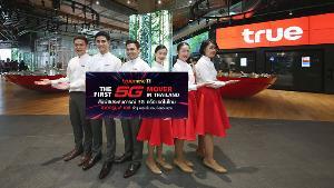 กสทช. จับมือจุฬาฯ ทดสอบ 5G คาดใช้เงิน กทปส. 50 ล้านบาท