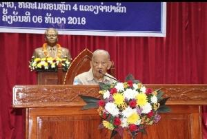 พล.อ.คำไต สีพันดอน นายพลเอกคนแรกของประเทศ ปัจจุบันอายุ 94 ปี ออกพบปะพูดคุยกับระดับนำของแขวงจำปาสักบ้านเกิด เมื่อสัปดาห์ที่แล้ว.