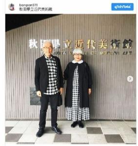 """รักเรายืนยง! ลุง-ป้าญี่ปุ่นแต่งตัวเหมือนกันตลอด วัยรุ่นปลื้มยกเป็น """"แฟชั่นนิสต้า"""""""