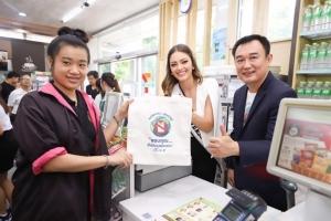 เซเว่น อีเลฟเว่น ดึง มิสยูนิเวิร์ส ปี 2017 ชวนคนไทย ลด และเลิกใช้ถุงพลาสติก