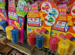 ภาพจาก http://xp.officialblog.jp/archives/4024467.html