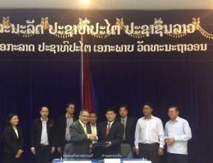 """ทล.สรุปแบบสะพานมิตรภาพไทย-ลาวแห่งที่ 6 สร้าง 3 ปี ย่นระยะทางเชื่อม """"อุบล-สาละวัน"""""""
