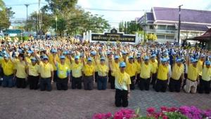 พ่อเมืองจันทบุรี นำประชาชนจิตอาสาทำกิจกรรมบำเพ็ญสาธารณประโยชน์