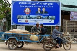 รัฐสภากัมพูชาแก้กฎหมายเปิดช่องคืนสิทธิให้นักการเมืองฝ่ายค้านที่ถูกแบน