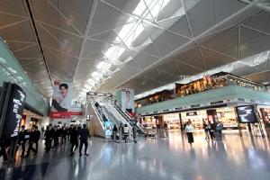 ชูบุ เซ็นแทรร์ สนามบินที่มีหลากหลายกิจกรรมให้ทำ