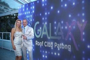 เปิดแล้ว! GALAXY Roof Club Patong จุดนัดพบของเหล่าดวงดาวที่จะมาเฉิดฉายความสนุกในยามค่ำคืน